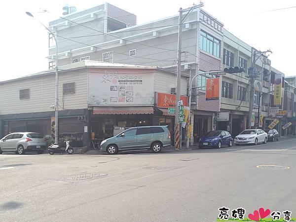 西螺美食-東城北方麵食館