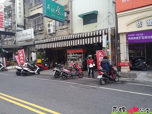 民雄排隊店-在地食坊