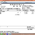 螢幕截圖 2015-04-22 16.58.50.png