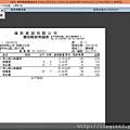 螢幕截圖 2015-04-22 17.02.14.png
