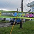 DSCN7427.JPG