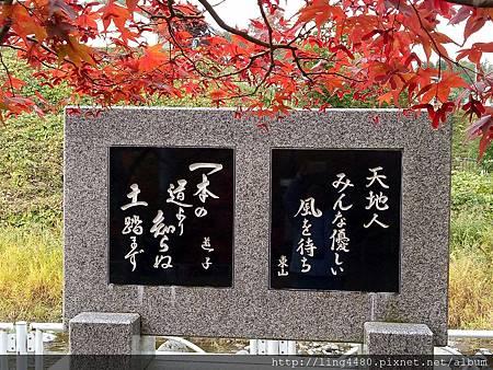 東北_171031_0062.jpg
