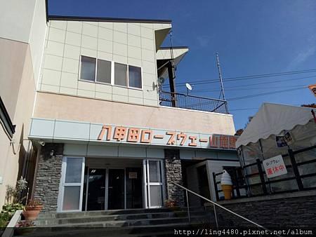 東北_171031_0015.jpg
