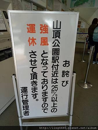 東北_171031_0016.jpg