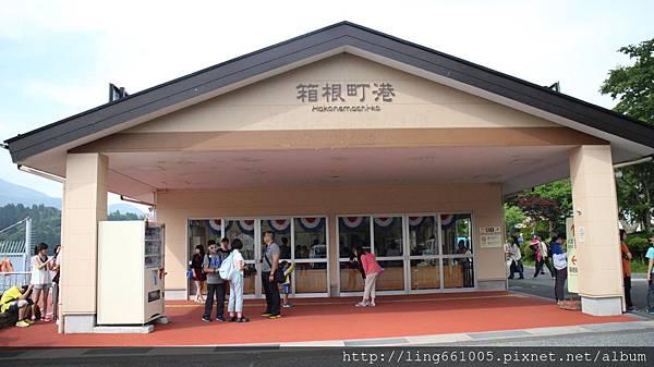 103.06.16蘆之湖海盜船 (13).JPG