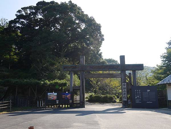 九州day-1 (14).JPG