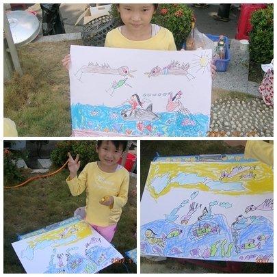 ↑2007.11.22 永安石斑魚節寫生比賽