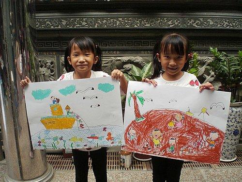 ↑2008.11 永安石斑魚節