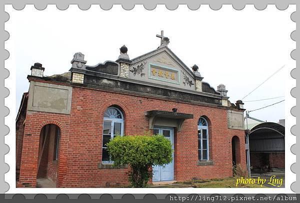 嘉義 東後寮教會