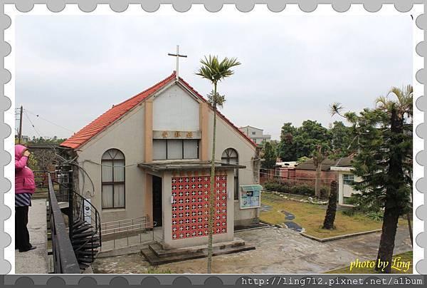 東後寮教會