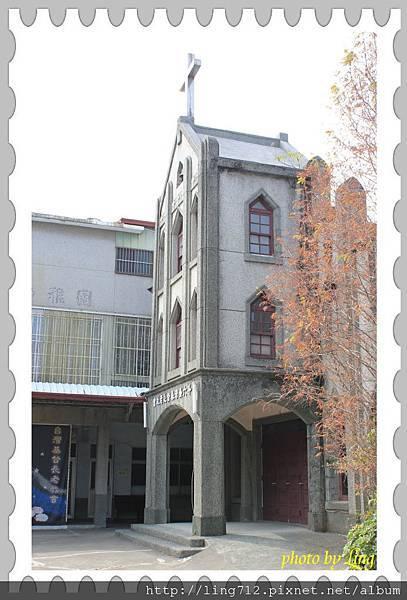 雲林 斗六教會