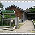 台江鳥類生態館