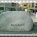 台南氣象局