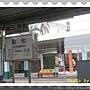 彰化火車站
