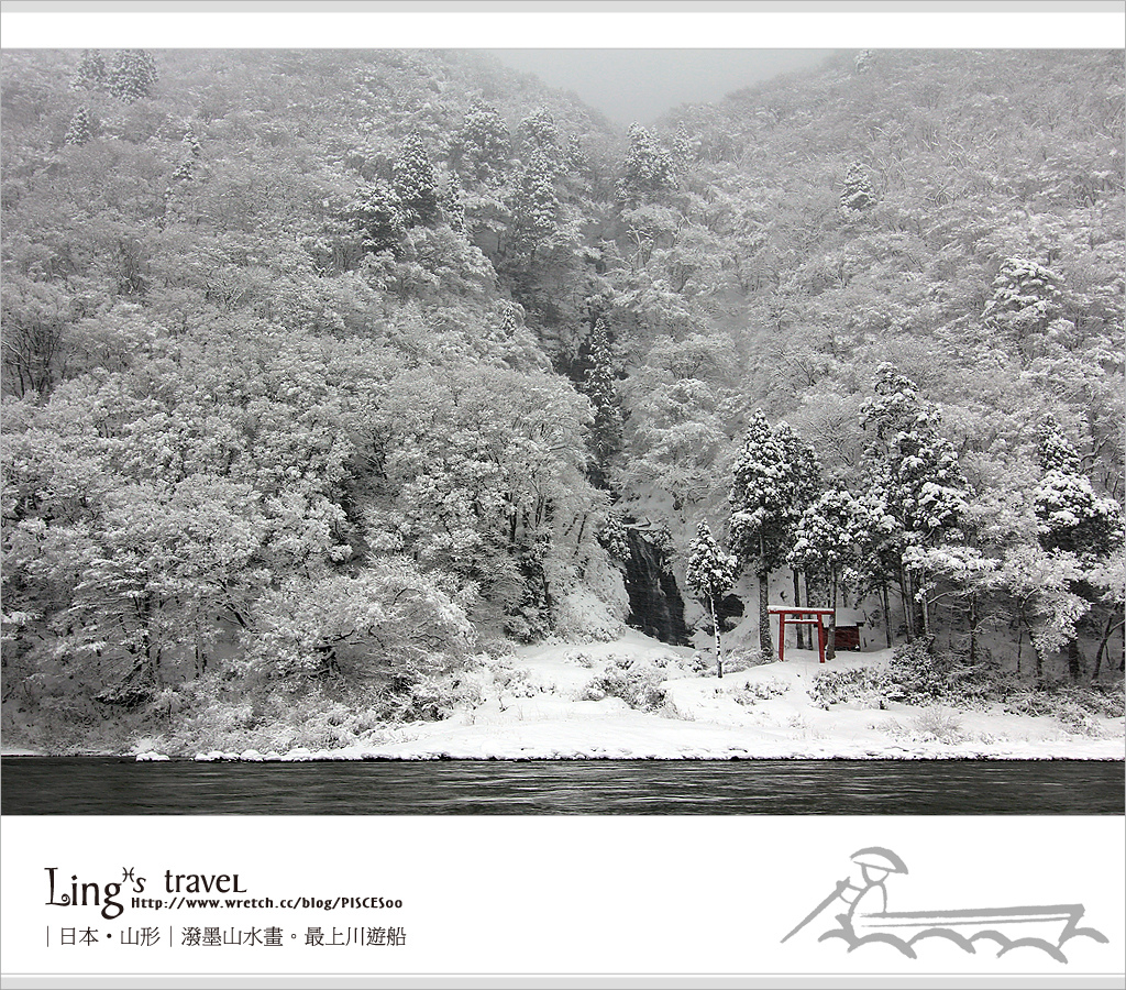 一 最 上川 日本