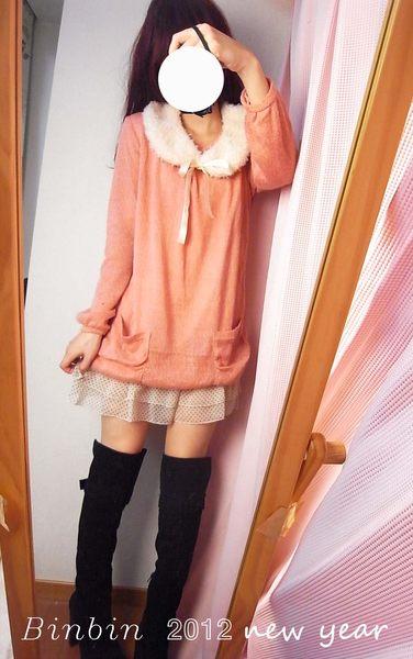 洋裝.jpg