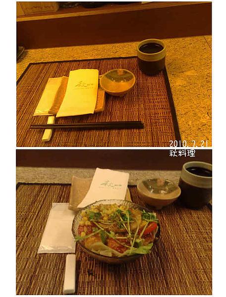 7/21秋料理握壽司吃到飽