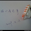 nEO_IMG_DSC06747.jpg