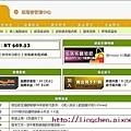 廣告收入_nEO_IMG.jpg