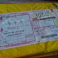 DSC07135_nEO_IMG.jpg