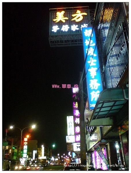 photo 042_nEO_IMG.jpg