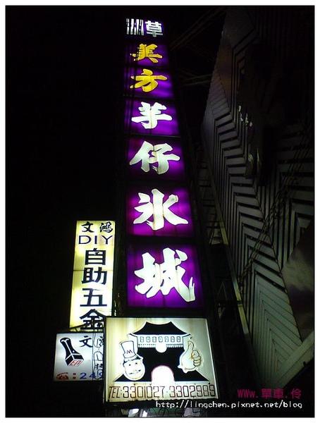 photo 048_nEO_IMG.jpg