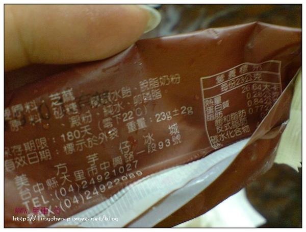 photo 024_nEO_IMG.jpg