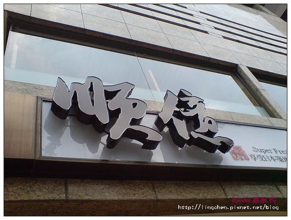 photo980802 054_nEO_IMG.jpg
