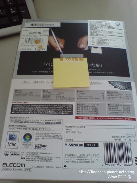 DSC08622(001).jpg