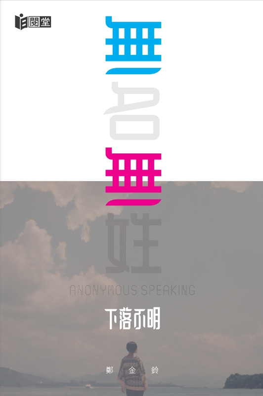 cover_1111A.jpg