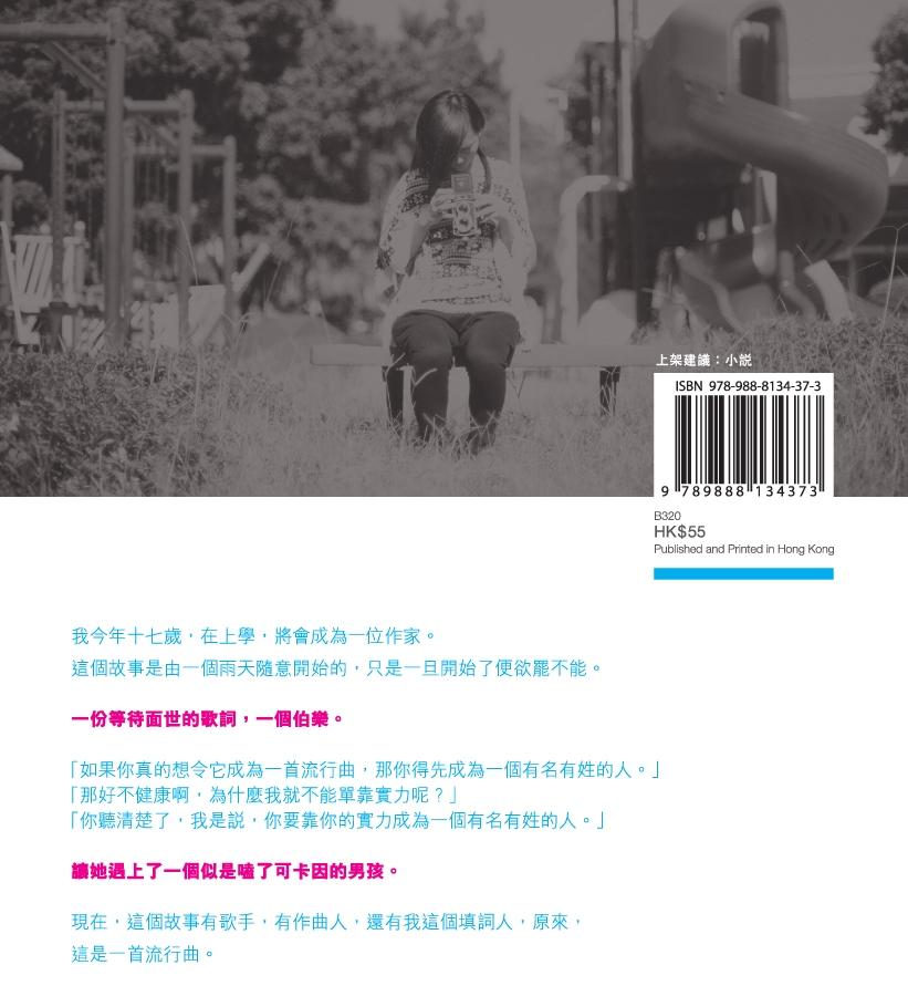 cover_BACK.jpg