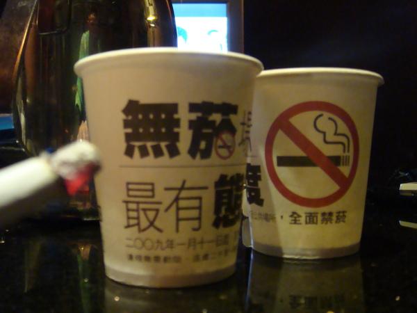 菸害防治法上路...
