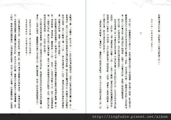 布布.情難全:內頁-版本2-2