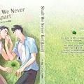 越界  Shall We Never Get Apart?:封面編排