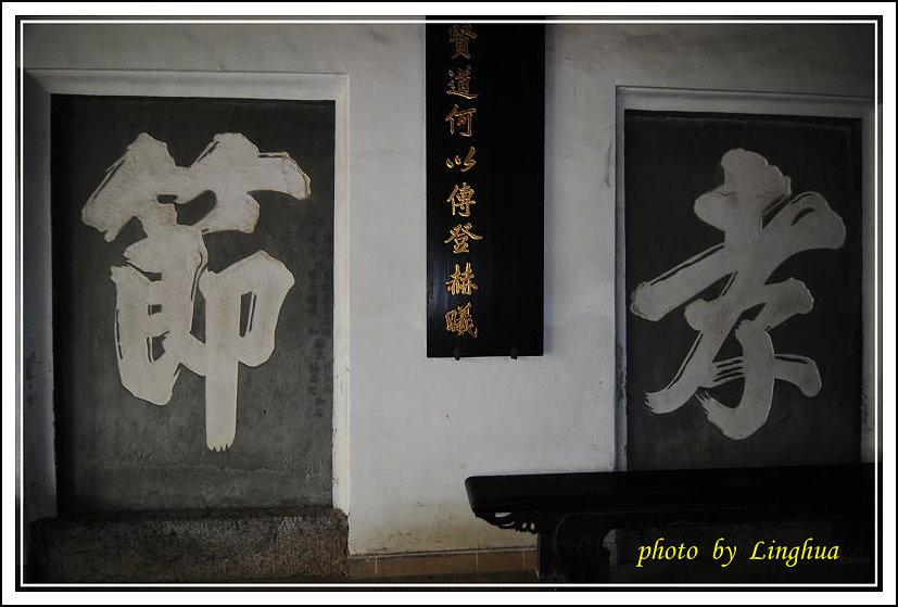 嶽麓書院(6).JPG