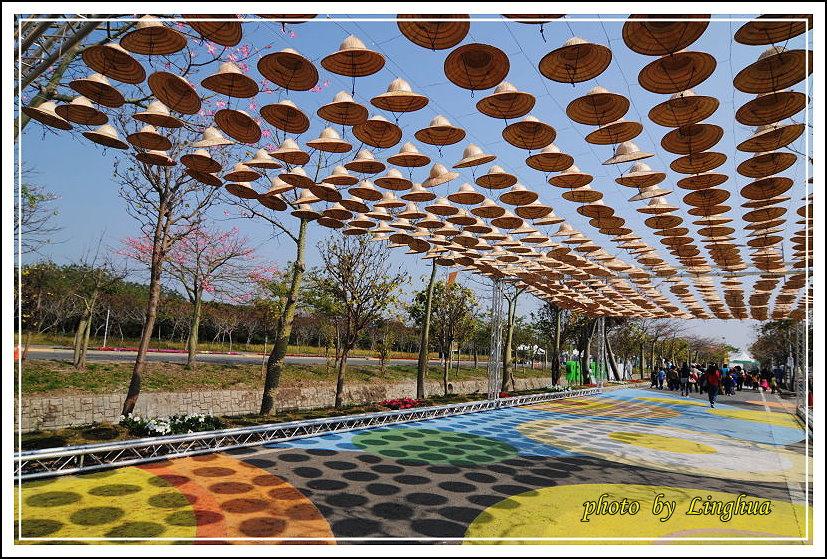 2014雲林農業博覽會(3).JPG