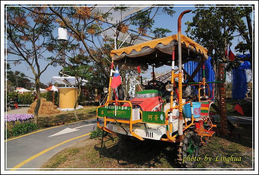 2014雲林農業博覽會(10).JPG