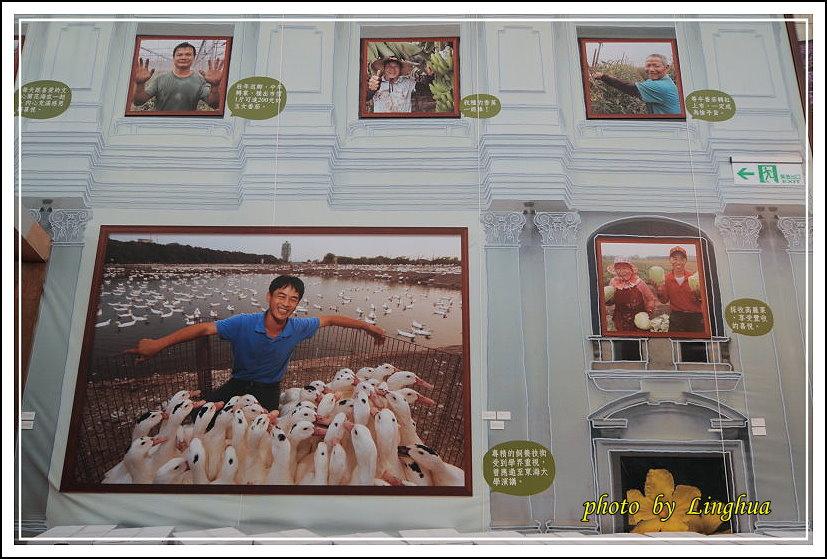 2014雲林農業博覽會(12).JPG