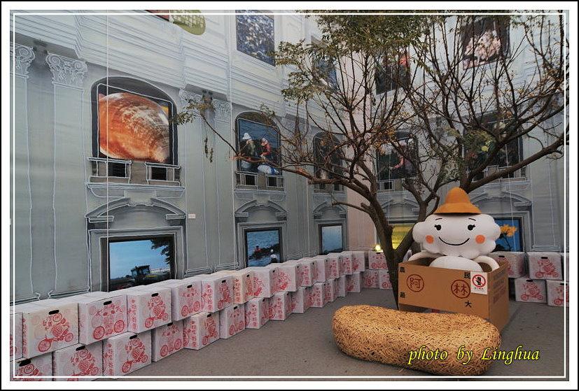 2014雲林農業博覽會(13).JPG