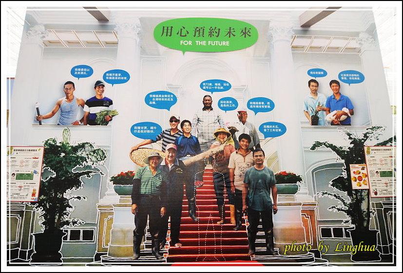 2014雲林農業博覽會(14).JPG