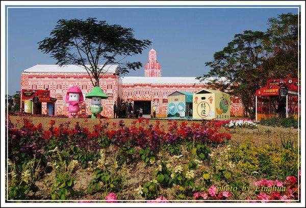 2014雲林農業博覽會(23)600.JPG