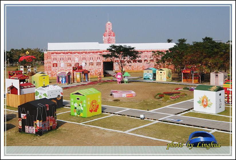 2014雲林農業博覽會(24).JPG