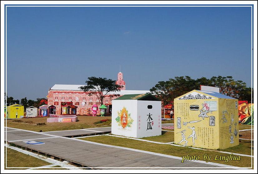 2014雲林農業博覽會(25).JPG
