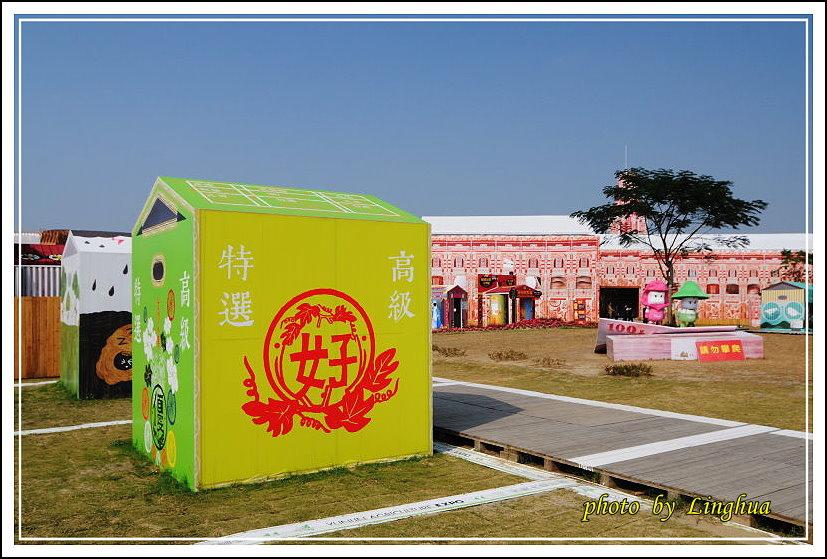 2014雲林農業博覽會(26).JPG