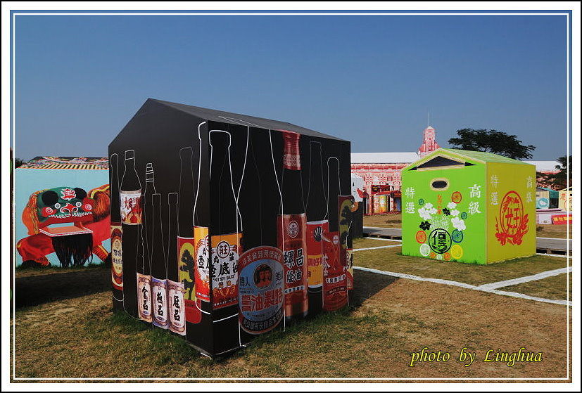 2014雲林農業博覽會(27).JPG