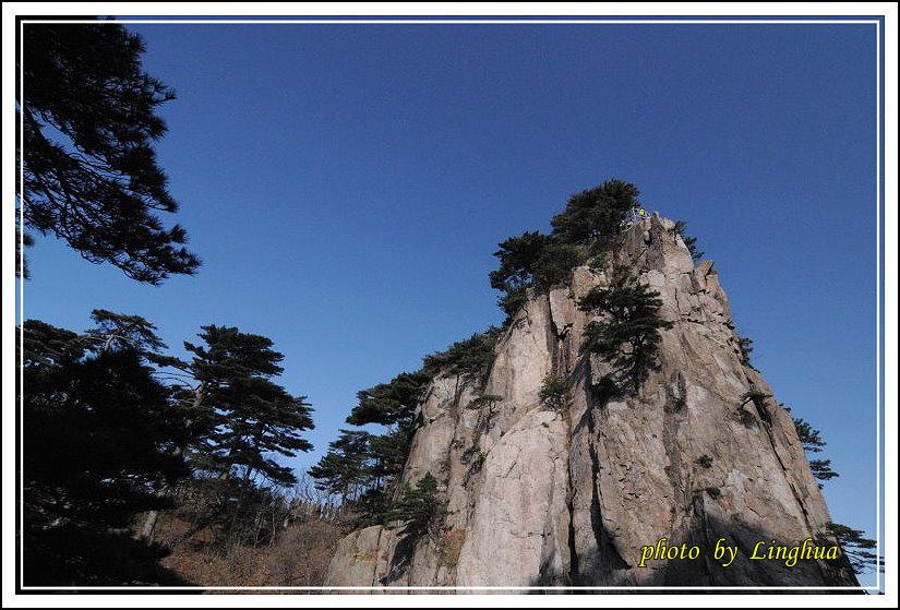 2014黃山1(7).JPG