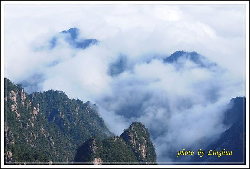 2014黃山1(14).JPG