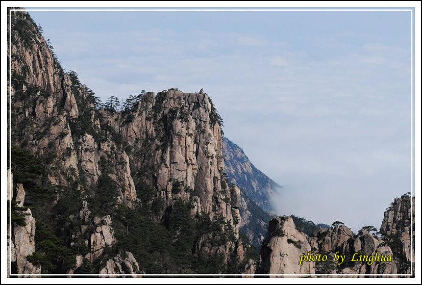 2014黃山1(15).JPG
