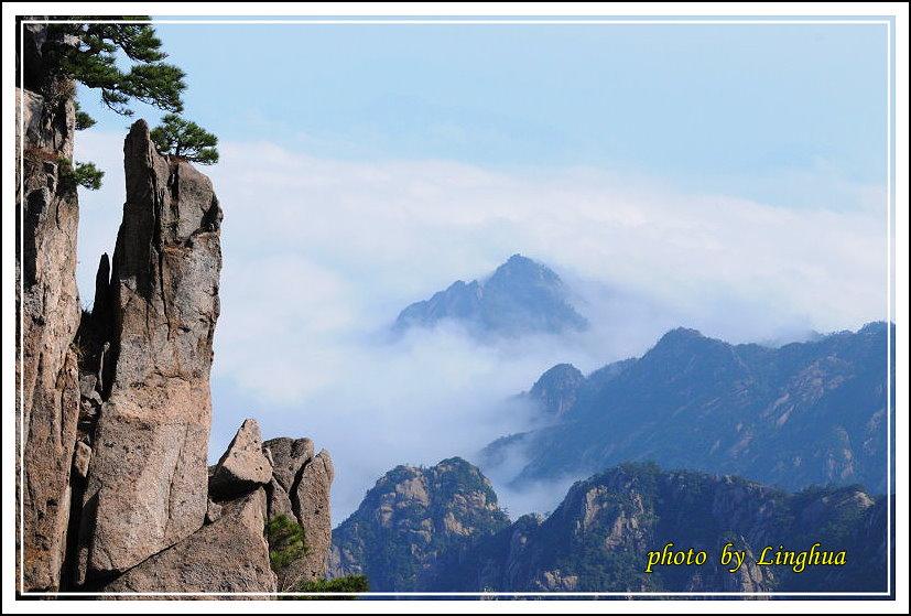 2014黃山1(19).JPG