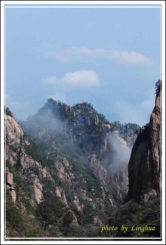 2014黃山1(28).JPG